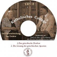 Katholisches College 1-11 - Hörbuch