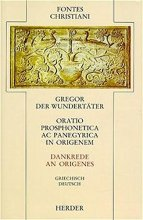 Dankrede an Origenes