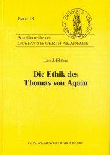 Die Ethik des Thomas von Aquin