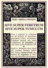 Tafeln für die Liturgie Post Absolutionem Sive Super Fretrum Sive Super Tumulum / Psalm 129